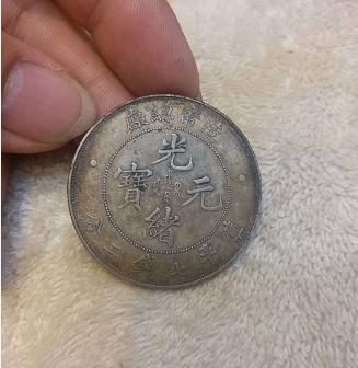 平湖市回收银元古钱币哪家价格高